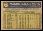 1970 O-Pee-Chee #157  Manny Mota  Back Thumbnail