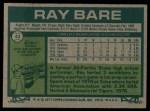 1977 Topps #43  Ray Bare  Back Thumbnail