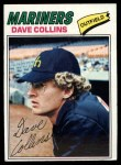 1977 Topps #431 UER Dave Collins  Front Thumbnail