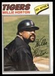 1977 Topps #660  Willie Horton  Front Thumbnail
