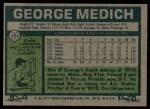 1977 Topps #294  Doc Medich  Back Thumbnail