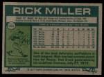 1977 Topps #566  Rick Miller  Back Thumbnail