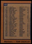1978 Topps #499   Mariners Team Checklist Back Thumbnail
