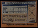 1978 Topps #558  Paul Mitchell  Back Thumbnail