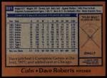 1978 Topps #501  Dave Roberts  Back Thumbnail