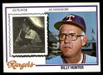 1978 Topps #548  Billy Hunter  Front Thumbnail