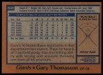 1978 Topps #648  Gary Thomasson  Back Thumbnail