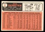 1966 Topps #98  Don Demeter  Back Thumbnail
