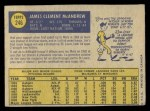 1970 O-Pee-Chee #246  Jim McAndrew  Back Thumbnail