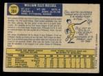 1970 O-Pee-Chee #304  Bill Russell  Back Thumbnail