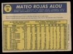 1970 O-Pee-Chee #30  Matty Alou  Back Thumbnail