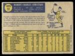 1970 O-Pee-Chee #51  Bob Christian  Back Thumbnail