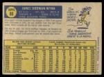 1970 O-Pee-Chee #60  Jim Wynn  Back Thumbnail