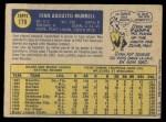 1970 O-Pee-Chee #179  Ivan Murrell  Back Thumbnail