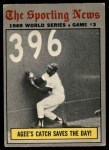 1970 O-Pee-Chee #307   -  Tommie Agee 1969 World Series - Game #3 - Agee's Catch Saves the Day Front Thumbnail