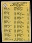 1970 O-Pee-Chee #71   -  Bob Gibson / Fergie Jenkins / Bill Singer NL Strikeout Leaders Back Thumbnail