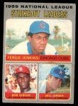 1970 O-Pee-Chee #71   -  Bob Gibson / Fergie Jenkins / Bill Singer NL Strikeout Leaders Front Thumbnail