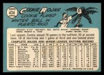 1965 Topps #474  Cookie Rojas  Back Thumbnail