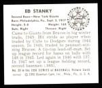 1950 Bowman REPRINT #29  Eddie Stanky  Back Thumbnail