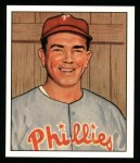 1950 Bowman REPRINT #67  Willie Jones  Front Thumbnail