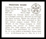 1950 Bowman REPRINT #231  Preston Ward  Back Thumbnail