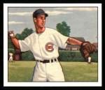 1950 Bowman REPRINT #114  Wayne Terwilliger  Front Thumbnail