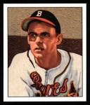 1950 Bowman REPRINT #192  Bob Chipman  Front Thumbnail