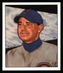 1950 Bowman REPRINT #230  Bill Serena  Front Thumbnail