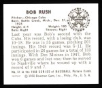 1950 Bowman REPRINT #61  Bob Rush  Back Thumbnail