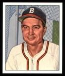 1950 Bowman REPRINT #111  Walker Cooper  Front Thumbnail