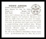 1950 Bowman REPRINT #185  Howie Judson  Back Thumbnail