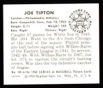 1950 Bowman REPRINT #159  Joe Tipton  Back Thumbnail