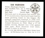 1950 Bowman REPRINT #17  Sid Hudson  Back Thumbnail