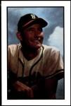 1953 Bowman REPRINT #151  Joe Adcock  Front Thumbnail