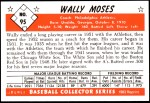 1953 Bowman REPRINT #95  Wally Moses  Back Thumbnail