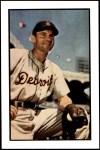 1953 Bowman REPRINT #91  Steve Souchock  Front Thumbnail