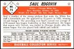 1953 Bowman REPRINT #75  Saul Rogovin  Back Thumbnail