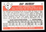 1953 Bowman B&W Reprint #6  Ray Murray  Back Thumbnail