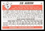 1953 Bowman B&W Reprint #29  Sid Hudson  Back Thumbnail