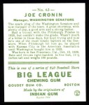 1933 Goudey Reprint #63  Joe Cronin  Back Thumbnail