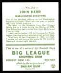 1933 Goudey Reprints #214  John Kerr  Back Thumbnail