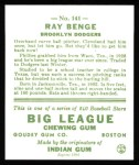 1933 Goudey Reprint #141  Ray Benge  Back Thumbnail