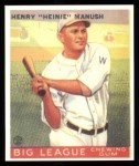 1933 Goudey Reprints #47  Heinie Manush  Front Thumbnail