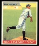 1933 Goudey Reprint #19  Bill Dickey  Front Thumbnail