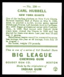 1933 Goudey Reprints #230  Carl Hubbell  Back Thumbnail