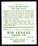 1933 Goudey Reprints #41  Gus Mancuso  Back Thumbnail