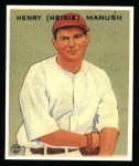 1933 Goudey Reprints #107  Heinie Manush  Front Thumbnail