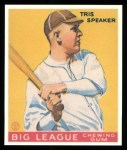 1933 Goudey Reprint #89  Tris Speaker  Front Thumbnail