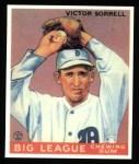 1933 Goudey Reprint #15  Vic Sorrell  Front Thumbnail