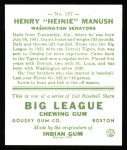 1933 Goudey Reprints #187  Heinie Manush  Back Thumbnail